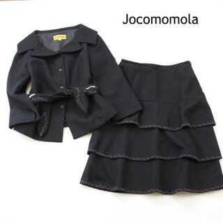 ホコモモラ(Jocomomola)のホコモモラ★ビーズ装飾 ウール セットアップスーツ 黒 40(M) 秋冬(スーツ)