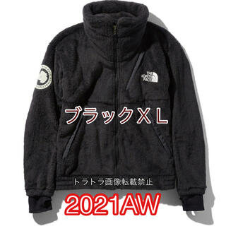 【新品未開封】アンタークティカ バーサロフトジャケット ブラック XL