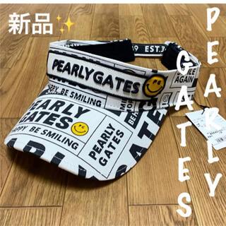 PEARLY GATES - 新品⛳️パーリーゲイツ ニュースペーパー サンバイザー ユニセックス