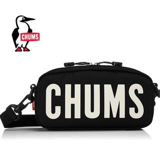 チャムス(CHUMS)の新品タグ付き CHUMS ロゴデザインショルダーバッグ①(ショルダーバッグ)
