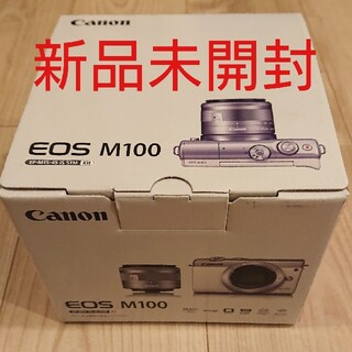Canon - 【新品未開封、最安値】 EOS M100 EF-M15-45 Canon