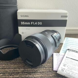 SIGMA - SIGMA 35mm