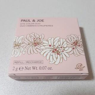 PAUL & JOE - ポール&ジョー アイカラー デュオ (レフィル) 01 フレンチ ペストリー