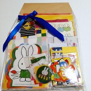 サンリオ(サンリオ)の013 ミッフィー 紙もの メモ、便せん、封筒、シール マステなど詰合せ(ノート/メモ帳/ふせん)