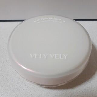 (美品)VELY VELY (ブリーブリー) ミルクトーンアップクッション