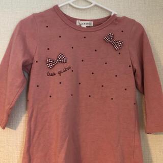 サンカンシオン(3can4on)の3can4on 3カン4オン リボン付き長袖Tシャツ ロンT(Tシャツ/カットソー)