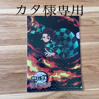集英社 - 鬼滅の刃 ヒノカミ血風譚 クリアファイル2種