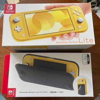 Nintendo Switch - Nintendo Switch Lite イエロー、フリップカバー、フィルム付き