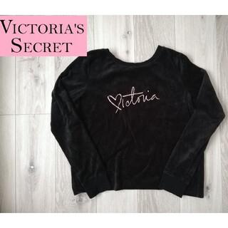 Victoria's Secret - 【値下げ】新品、未使用*Victoria's Secret トップス
