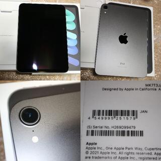 iPad - iPad mini6 256GB WiFi スペースグレイMK7T3J/A