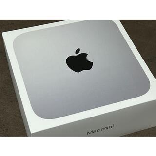 Apple - Apple Mac mini / M1 2020