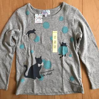 マザウェイズ(motherways)のマザウェイズ☆新品未使用130cm長袖Tシャツ(Tシャツ/カットソー)