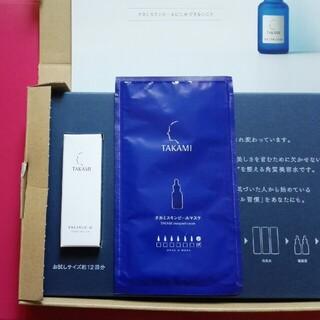 TAKAMI - 【新品】タカミ スキンピールマスク
