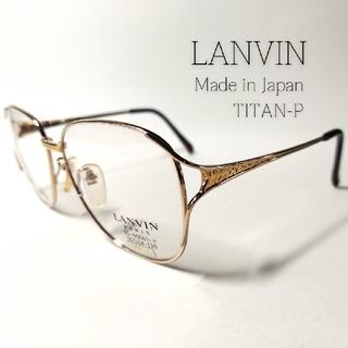 ランバン(LANVIN)のLANVIN チタン-P フルリム メガネフレーム 日本製 04(サングラス/メガネ)