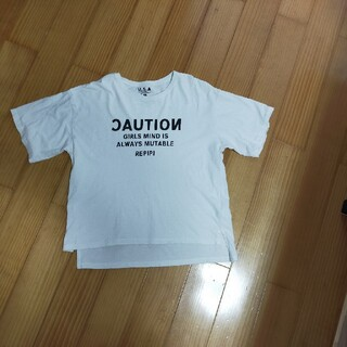 レピピアルマリオ(repipi armario)のREPIPI   Tシャツ(Tシャツ/カットソー)