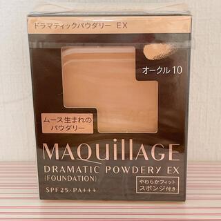 MAQuillAGE - オークル10 マキアージュ ファンデーション
