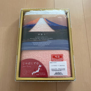 イマバリタオル(今治タオル)の新品 じゃぱにずむ 赤富士 今治 ハンドタオル コットン100% 日本製(タオル/バス用品)