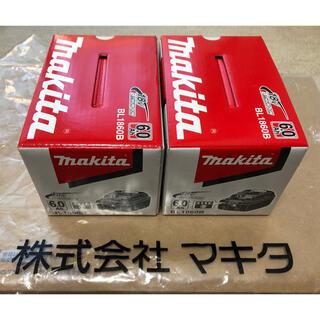 マキタ(Makita)のマキタ 18V6.0Ah 純正バッテリー 2個セット(工具/メンテナンス)