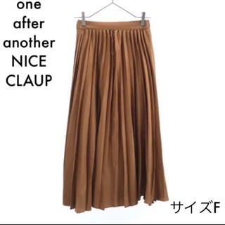 one after another NICE CLAUP - ワンアフターアナザー ナイスクラップ プリーツロングスカート ブラウン