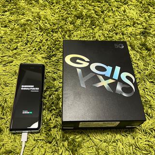 SAMSUNG - Galaxy Fold 5G対応 12GB 512GB SM-F907