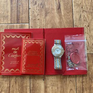 カルティエ(Cartier)の【Cartier 】※電池切れ※ マスト21  シルバーゴールド(腕時計(アナログ))