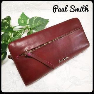 ポールスミス(Paul Smith)のポールスミス Paul Smith 2つ折り財布  ブラウン   収納豊富(財布)