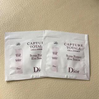 ディオール(Dior)のDior サンプル カプチュールトータル セル ENGY アイセラム(アイケア/アイクリーム)