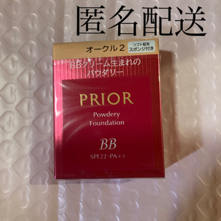 PRIOR - プリオール オークル2