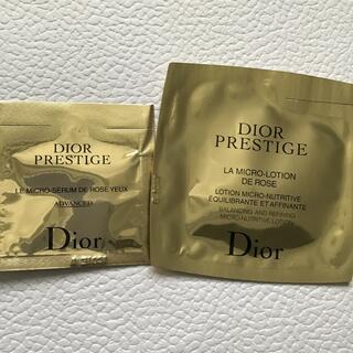 ディオール(Dior)のDior サンプル プレステージ ローション、セラム ド ローズ ユー(アイケア/アイクリーム)
