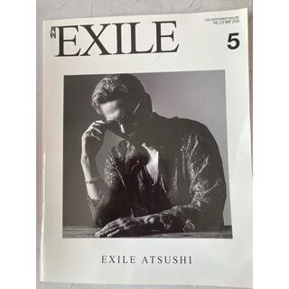 サンダイメジェイソウルブラザーズ(三代目 J Soul Brothers)の月刊 EXILE (エグザイル) 2018年 05月号(音楽/芸能)