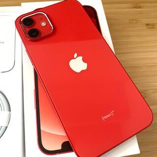 Apple - iPhone12 256GB レッド 美品
