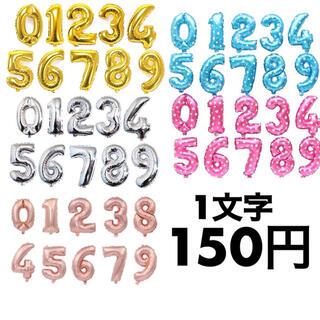 ブルーKOU、ピンク1、星ゴールド小1(ウェルカムボード)