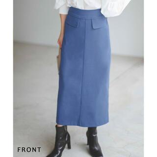 Mila Owen - 起毛タイトロングスカート♡