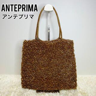 アンテプリマ(ANTEPRIMA)の極美品 ANTEPRIMA アンテプリマ ワイヤーバッグ ゴールド シャンパン(ハンドバッグ)