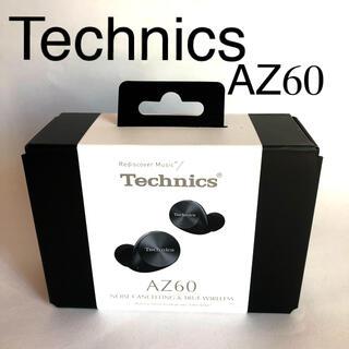 【新品未開封】Technics ワイヤレス インナーイヤホン 黒AZ60