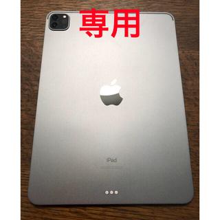 Apple - iPad Pro 11インチ 2020第二世代 128g カバーキーボード付き