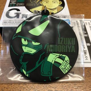 BANDAI - タイムサービス ヒロアカ 僕のヒーローアカデミア G賞 一番くじ 出久 丸