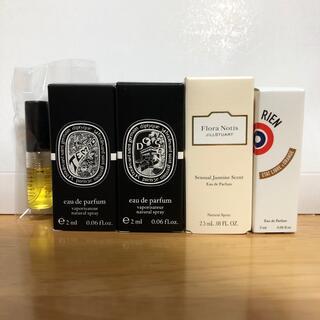 ディプティック(diptyque)の香水サンプルセット5点 ディプティックほか(香水(女性用))