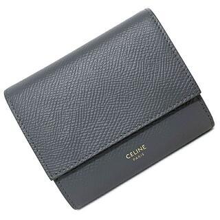 celine - セリーヌ 三つ折り 財布 グレー 10B57 未使用