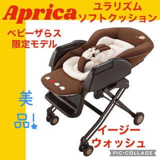 Aprica - 【美品】アップリカ ハイローチェア バウンサー ユラリズムソフトクッションEW