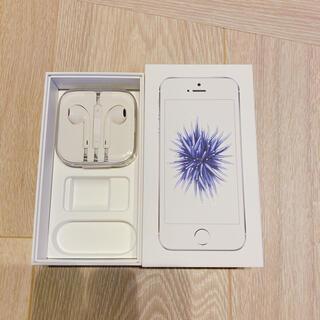 iPhone - iPhone SE イヤホン 純正