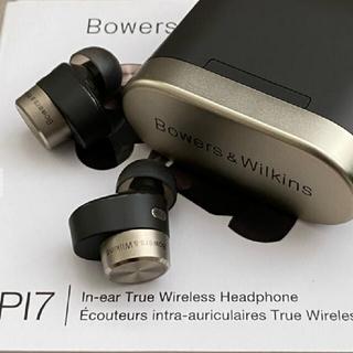 BOSE - Bowers & Wilkins PI7