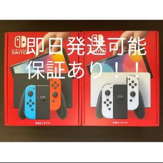 Nintendo Switch - 【新品・未使用】ニンテンドースイッチ 本体 有機EL ネオン ホワイト