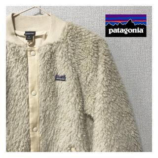 パタゴニア(patagonia)のPatagonia ガールズ レトロX ボマージャケット(ブルゾン)