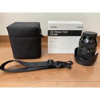 シグマ(SIGMA)のSIGMA 24-70mm F2.8 ソニーEマウント(北欧様専用)(レンズ(ズーム))