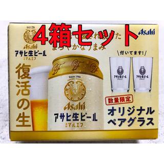 アサヒ(アサヒ)のアサヒ 生ビール マルエフ 復活の生 オリジナル ペアグラス4箱 計8個(グラス/カップ)
