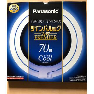 パナソニック(Panasonic)のツインパルック プレミア 蛍光灯(蛍光灯/電球)