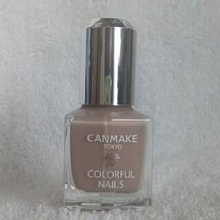CANMAKE - キャンメイク(CANMAKE) カラフルネイルズ 62 スモーキーベージュ(1個