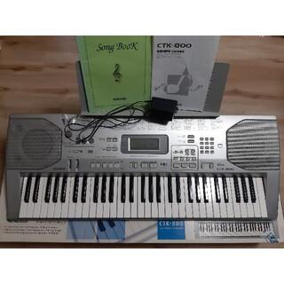 カシオ(CASIO)のカシオ(CASIO) キーボード CTK-800(キーボード/シンセサイザー)