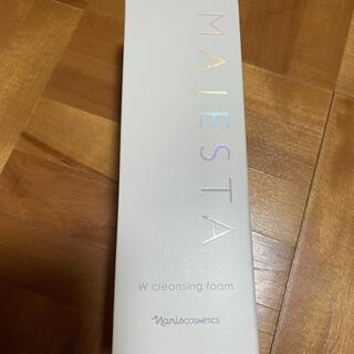 ナリス化粧品 - 残りわずか半額送料無料‼️マジェスタ コンクα&ローション I セット